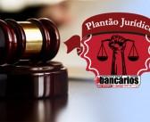 Sindicato realiza Plantão Jurídico em Santarém e Marabá