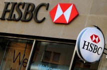 HSBC reverte prejuízo e tem ganho semestral de R$ 31,8 milhões