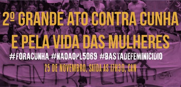 Mulheres voltam às ruas pelo Fora Cunha e contra o Feminicídio nessa quarta (25)