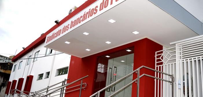 Recírio: Sede do Sindicato em Belém funcionará a partir do meio dia na segunda (23)