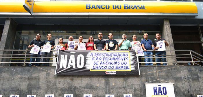 Vitória! Sindicato abre ação judicial e Justiça do Trabalho veda transferências compulsórias no Banco do Brasil.