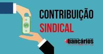 Categoria não terá desconto compulsório da contribuição sindical em 2018