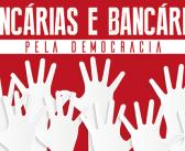 Pela democracia: Escolho quem defende os bancos públicos