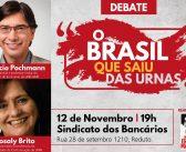 """É HOJE! """"O Brasil que saiu das urnas"""", é tema de debate na sede do Sindicato"""